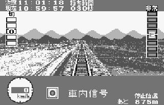 Screenshot Thumbnail / Media File 1 for Densha de Go! (J) [M]